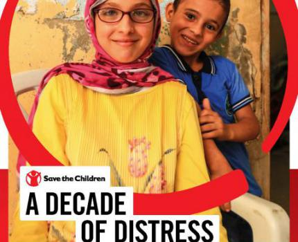 SAVE THE CHILDREN LAUNCHES A REPORT ON THE MENTAL HEALTH SITUATION OF CHILDREN IN GAZA